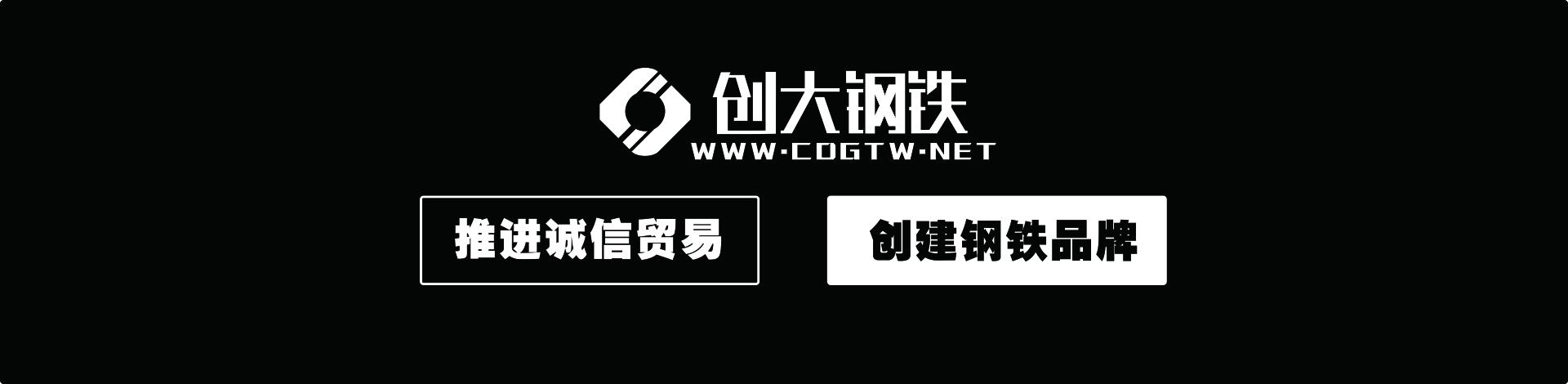 深圳市诚辉塑胶有限公司