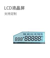 亚博国际娱乐平台_杭州格纳电子有限公司