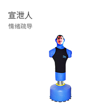 亚虎国际pt客户端_南京赫博思教育咨询有限公司