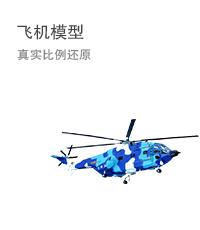 亚虎国际娱乐客户端下载_深圳市同同仁合精密模型制造有限公司