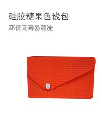亚虎国际pt客户端_东莞市维叶硅胶制品有限公司
