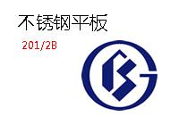亚虎国际pt客户端_宝钢