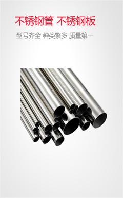 亚博国际娱乐平台_不锈钢专业市场