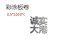 亚虎娱乐_诚实大港