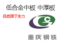 亚虎国际pt客户端_重钢
