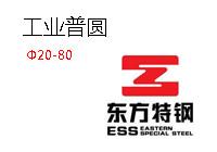亚虎国际娱乐客户端下载_东方特钢