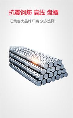 螺纹钢产业网