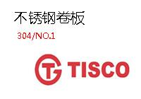 亚虎国际娱乐客户端下载_太钢
