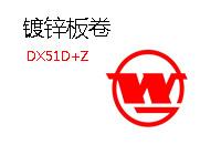 亚虎国际娱乐客户端下载_武钢