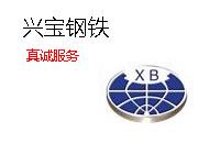 亚虎国际娱乐客户端下载_兴宝