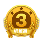 VIP第3年:3级